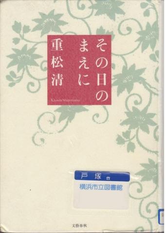 f:id:uenoshuichi:20130627205809j:image