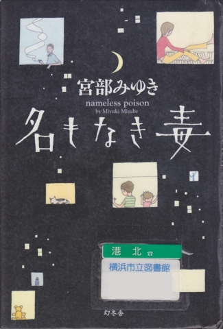 f:id:uenoshuichi:20130710201729j:image