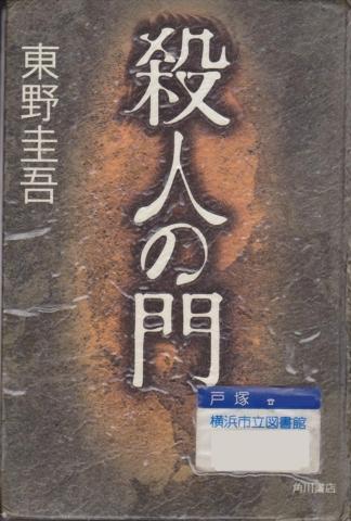 f:id:uenoshuichi:20130714210806j:image