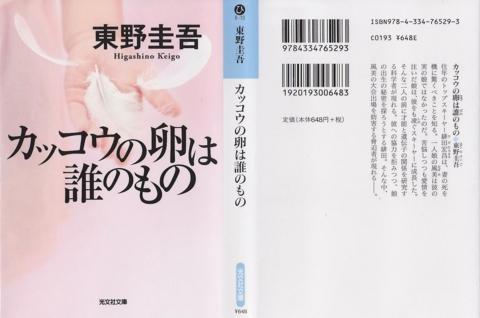 f:id:uenoshuichi:20130722141707j:image