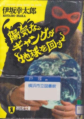 f:id:uenoshuichi:20130727195913j:image