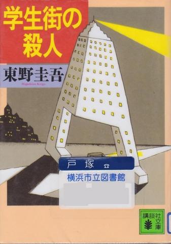 f:id:uenoshuichi:20130805192716j:image