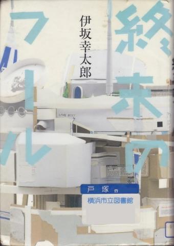 f:id:uenoshuichi:20130808184318j:image