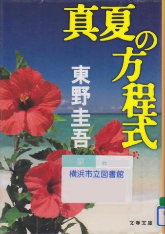 f:id:uenoshuichi:20130811195221j:image