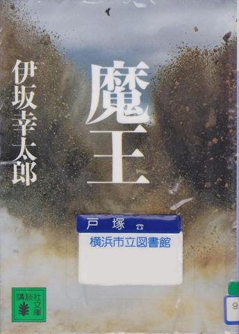 f:id:uenoshuichi:20130813181120j:image