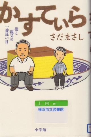 f:id:uenoshuichi:20130818172929j:image
