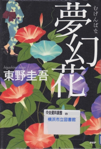 f:id:uenoshuichi:20130821193027j:image