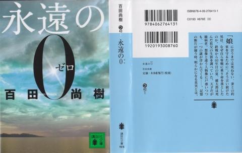 f:id:uenoshuichi:20130823223655j:image