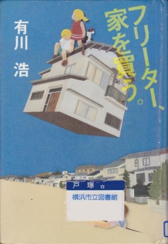 f:id:uenoshuichi:20130829182151j:image
