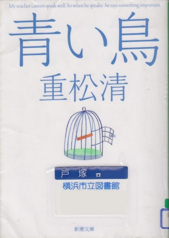f:id:uenoshuichi:20130831202419j:image