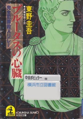 f:id:uenoshuichi:20130910201250j:image
