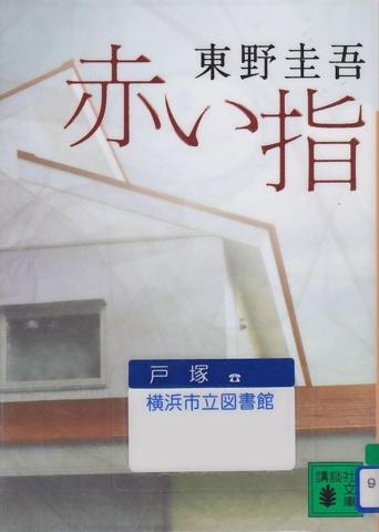 f:id:uenoshuichi:20130918183449j:image