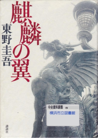 f:id:uenoshuichi:20130924212728j:image