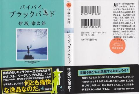 f:id:uenoshuichi:20131011200206j:image