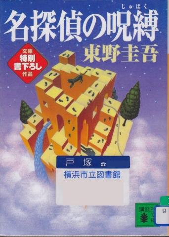 f:id:uenoshuichi:20131116161955j:image