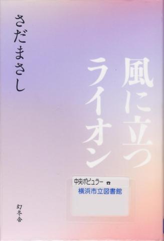 f:id:uenoshuichi:20131126210806j:image
