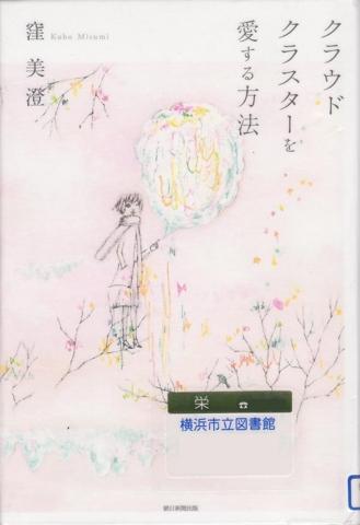 f:id:uenoshuichi:20131128211616j:image