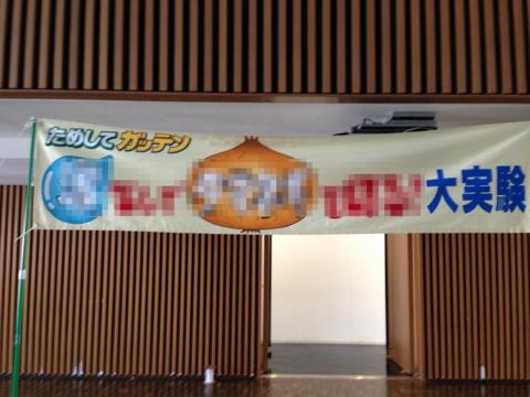 f:id:uenoshuichi:20131214121330j:image