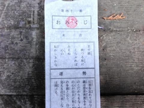 f:id:uenoshuichi:20140101075655j:image