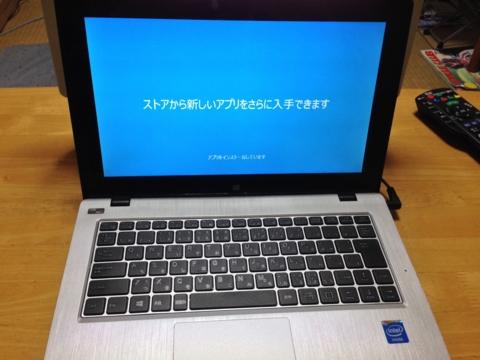 f:id:uenoshuichi:20140118172130j:image