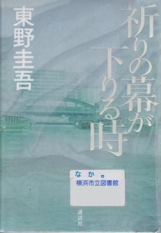 f:id:uenoshuichi:20140201165838j:image