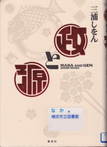 f:id:uenoshuichi:20140214181628j:image