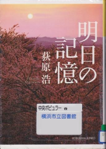 f:id:uenoshuichi:20140312212922j:image