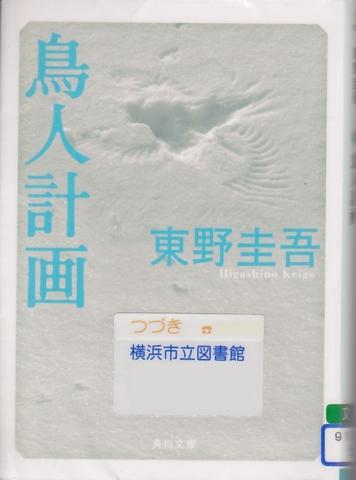 f:id:uenoshuichi:20140322161606j:image