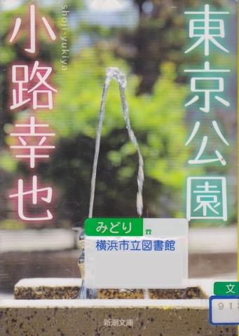 f:id:uenoshuichi:20140330212039j:image