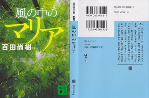 f:id:uenoshuichi:20140414171829j:image