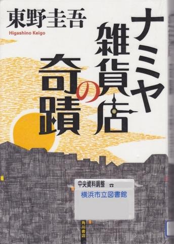 f:id:uenoshuichi:20140601133036j:image