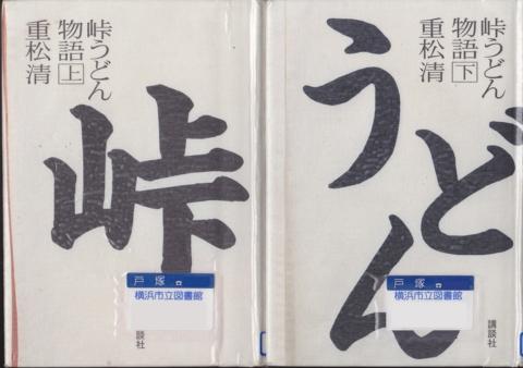 f:id:uenoshuichi:20140605220109j:image