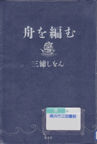 f:id:uenoshuichi:20140617222032j:image
