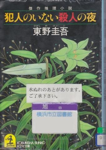f:id:uenoshuichi:20140629132207j:image