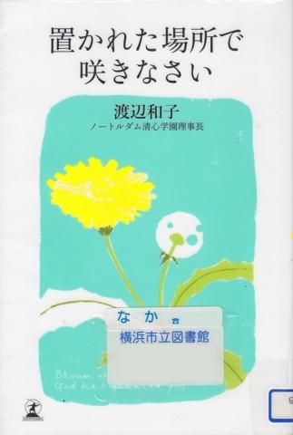 f:id:uenoshuichi:20140713111652j:image
