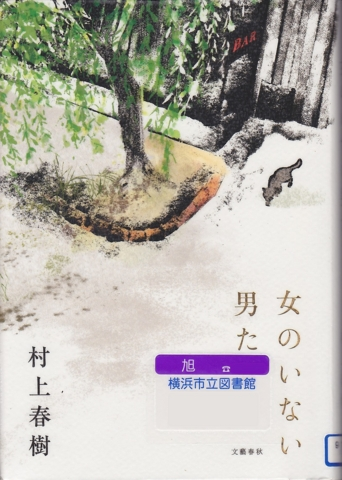 f:id:uenoshuichi:20140808054252j:image