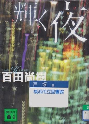 f:id:uenoshuichi:20140808162654j:image