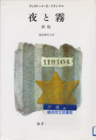 f:id:uenoshuichi:20140814165702j:image