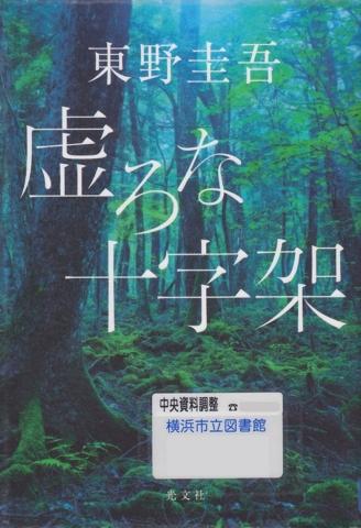f:id:uenoshuichi:20140901191746j:image