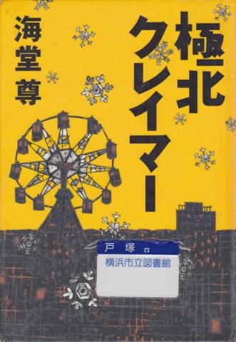 f:id:uenoshuichi:20140907215427j:image