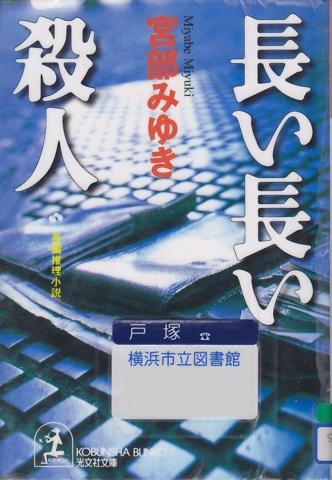 f:id:uenoshuichi:20141015192659j:image