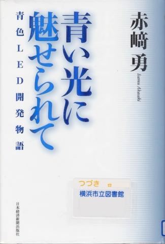 f:id:uenoshuichi:20141106154622j:image