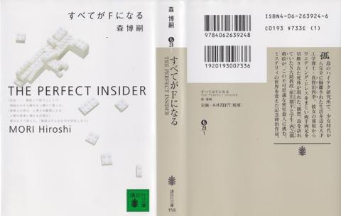 f:id:uenoshuichi:20141116153723j:image