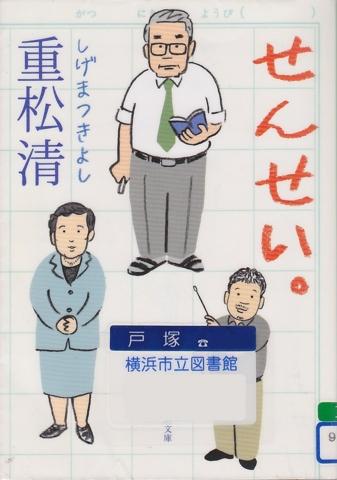 f:id:uenoshuichi:20141123140840j:image