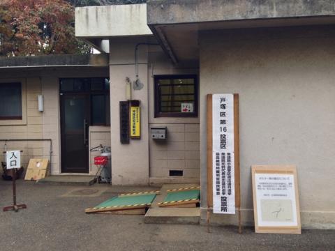 f:id:uenoshuichi:20141214135139j:image