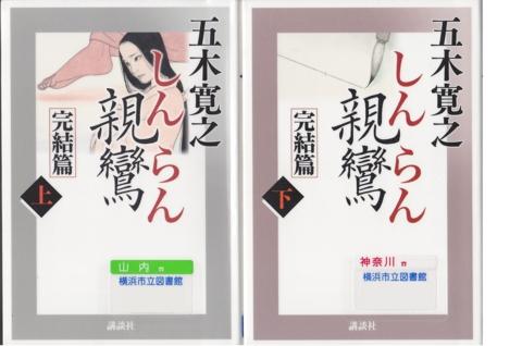 f:id:uenoshuichi:20141223213014j:image