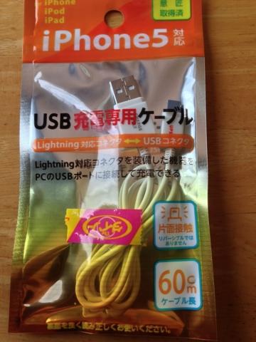f:id:uenoshuichi:20141228132813j:image
