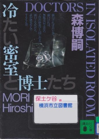 f:id:uenoshuichi:20141229162421j:image