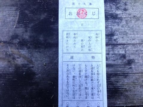 f:id:uenoshuichi:20150101081050j:image