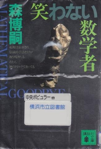 f:id:uenoshuichi:20150201144522j:image